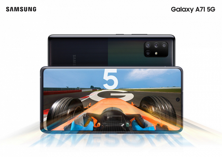 Galaxy-A71-5G_main_large